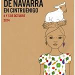 XIII Fiesta de Gastronomía de Navarra